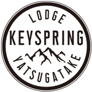 Lodge Keyspring Yatsugatake