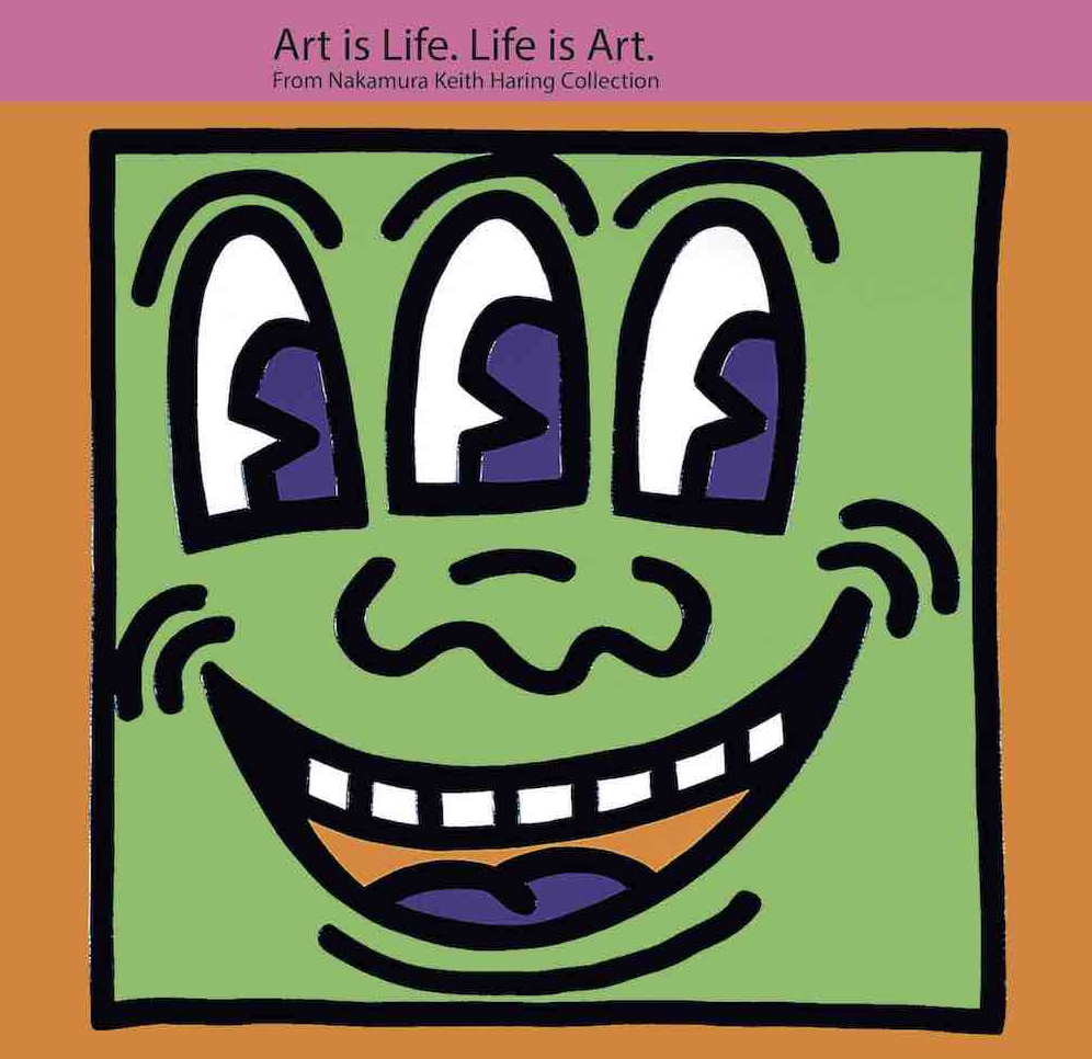 Keith Haring: Art is Life. Life is Art. From Nakamura Keith Haring Collection(東大門デザインプラザ/韓国)