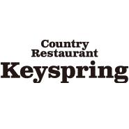 カントリーレストラン<br>キースプリング
