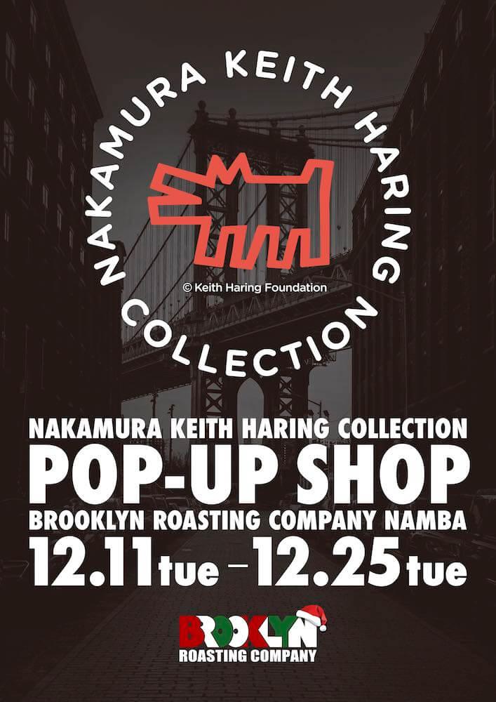 POP-UP SHOP @ BROOKLYNG ROASTING COMPANY NAMBA